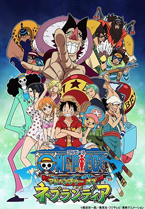 دانلود فیلم One Piece: Adventure of Nebulandia 2015