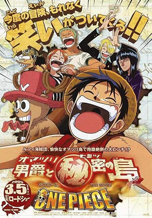 دانلود فیلم One Piece: Baron Omatsuri and the Secret Island 2005