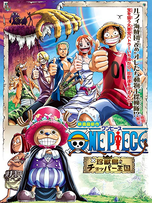 دانلود فیلم One piece: Chinjou shima no chopper oukoku 2002
