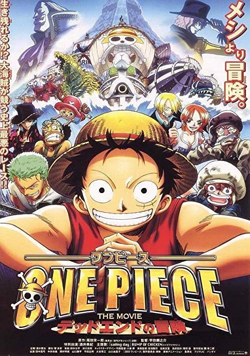 دانلود فیلم One piece: Dead end no boken 2003
