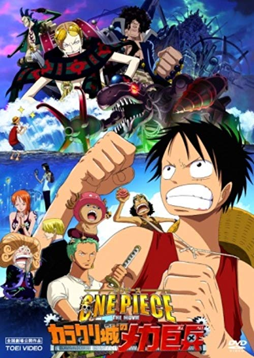 دانلود فیلم One Piece: Karakuri Castle?s Mecha Giant Soldier 2006