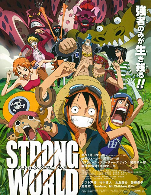 دانلود فیلم One Piece: Strong World 2009