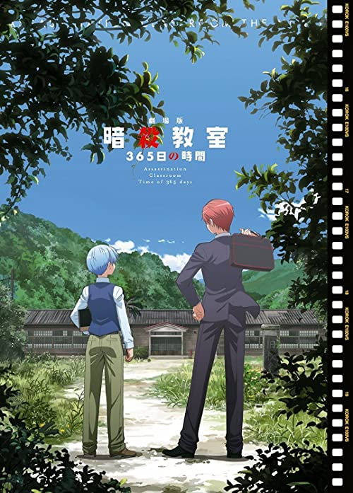 دانلود فیلم Assassination Classroom: 365 Days